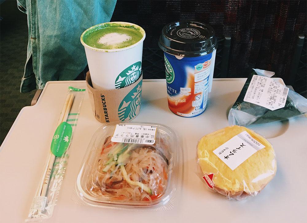 trainfood
